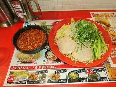広島つけ麺.JPG