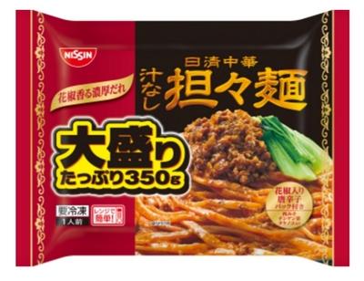 日清冷凍汁なし坦々麺.jpg
