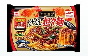 汁なし坦々麺(袋).JPG