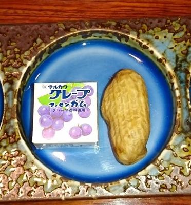 焼きピーナツ.JPG