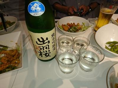 純米酒出羽桜.JPG