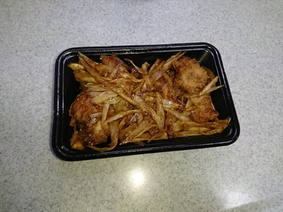 鶏牛蒡スパゲティ1.JPG