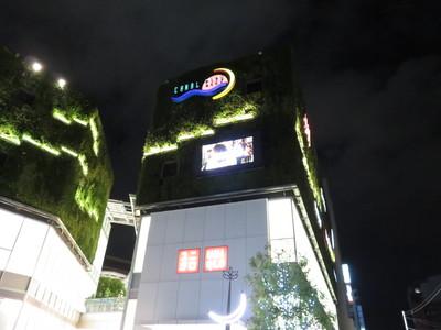 キャナルシティのモニタ1.JPG